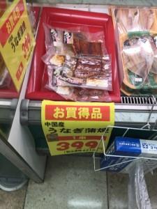 うなぎ調理法 (1)スーパー陳列